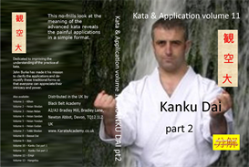 KANKU DAI part 2 - kata & application volume 11 | Movies and Videos | Training