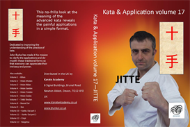 JITTE - kata & application volume 17 | Movies and Videos | Training