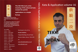 TEKKI NIDAN kata & application volume 16 | Movies and Videos | Training