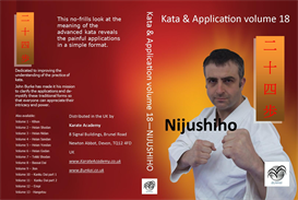 NIJUSHIHO kata & application volume 18 | Movies and Videos | Training