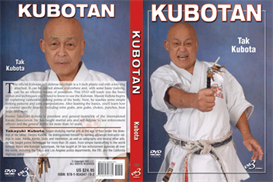 KUBOTAN by Tak Kubota - DOWNLOAD | Movies and Videos | Training