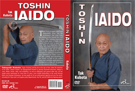 TOSHIN IAIDO by Tak Kubota - DOWNLOAD | Movies and Videos | Training