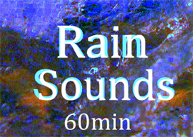 Heavy Rain | Music | Miscellaneous