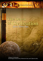 New Frontiers Chinese Civilization The Dawn of Civilization 5,000 Years Ago | Movies and Videos | Documentary