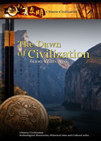 New Frontiers Chinese Civilization The Dawn of Civilization 6,000 Years Ago | Movies and Videos | Documentary