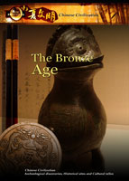 New Frontiers Chinese Civilization The Bronze Age | Movies and Videos | Documentary