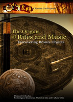 New Frontiers Chinese Civilization The Origins of Rites and Music Discovering Bronze Objects   Movies and Videos   Documentary