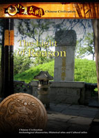 New Frontiers Chinese Civilization The Light of Reason | Movies and Videos | Documentary
