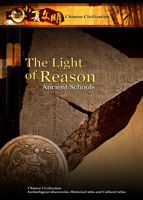 New Frontiers Chinese Civilization The Light of Reason Ancient Schools | Movies and Videos | Documentary