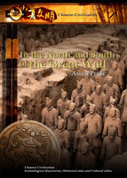 New Frontiers Chinese Civilization In the North and South of the Great Wall Asian Pride | Movies and Videos | Documentary