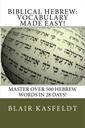 Biblical Hebrew: Vocabulary Made Easy! | eBooks | Language
