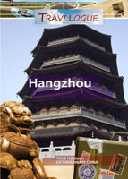 Travelogue Hangzhou | Movies and Videos | Documentary
