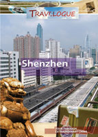 Travelogue Shenzhen | Movies and Videos | Documentary