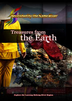 Nourished by the Same River Treasures from the Earth | Movies and Videos | Documentary