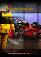 Nourished by the Same River Dragon Boat Races | Movies and Videos | Documentary