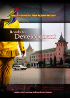 Nourished by the Same River Roads to Development   Movies and Videos   Documentary