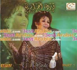 Warda El Jazaeirya - All  Songs Part 1 | Music | World