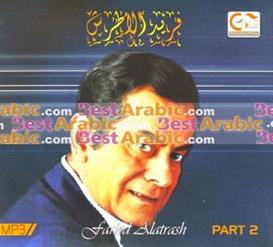 Farid Alatrash - All Songs - Part 2 | Music | World