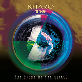 Kitaro The Light Of The Spirit (Remastered) 320kbps album | Music | New Age
