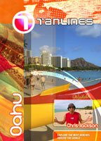 Tanlines  Oahu Hawaii | Movies and Videos | Documentary