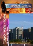 Travel Girls Tokyo Paris & Rome Ulterior Motives   Movies and Videos   Documentary