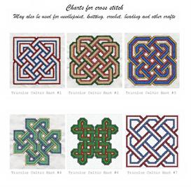 Tricolor Celtic Knot Collection 1 | Crafting | Cross-Stitch | Other