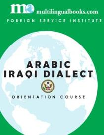 FSI Iraqi Dialect Sample | eBooks | Language