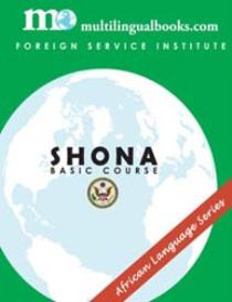 FSI Shona Samples | eBooks | Language