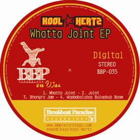 D. Kool Hertz - Wopbabalubop Bulapbub Boom | Music | Dance and Techno
