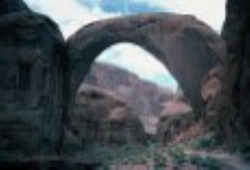 First Additional product image for - Rainbow Bridge Hi-Res Image
