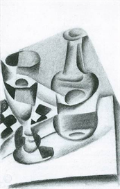 Image Photo Abstract Royalty Free Image Carafe glass and chessboard Juan Gris Abstract Art | Photos and Images | Vintage