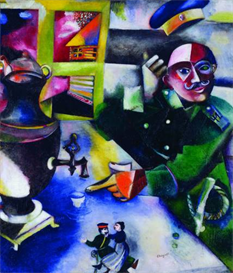 Image Photo Chagall - Untitled painting Modernism | Photos and Images | Vintage