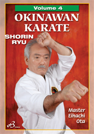 OKINAWAN KARATE Vol-4 Video Download | Movies and Videos | Training