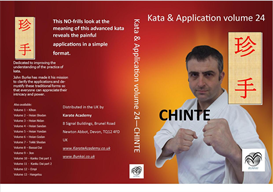 CHINTE kata & application vol 24 | Movies and Videos | Training