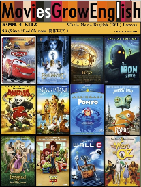 MoviesGrowEnglish WHOLE-MOVIE LESSONS, Kool 4 Kidz! (with Simplified Chinese) | eBooks | Education