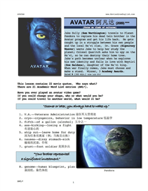 avatar, whole-movie english (esl) lesson (with simplified chinese)