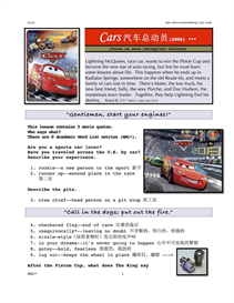 CARS,  Whole-Movie English (ESL) Lesson (with Simplified Chinese) | eBooks | Education