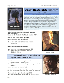 DEEP BLUE SEA,  Whole-Movie English (ESL) Lesson (with Simplified Chinese) | eBooks | Education