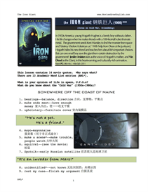 THE IRON GIANT, Whole-Movie English (ESL) Lesson (with Simplified Chinese) | eBooks | Education