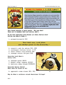 KUNG FU PANDA 2,  Whole-Movie English (ESL) Lesson (Simplified Chinese) | eBooks | Education