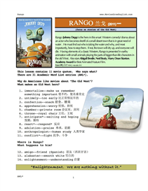 RANGO,  Whole-Movie English (ESL) Lesson (Simplified Chinese) | eBooks | Education