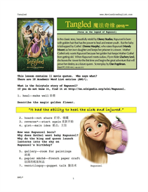 TANGLED,  Whole-Movie English (ESL) Lesson (Simplified Chinese) | eBooks | Education