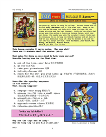 TOY STORY 3, Whole-Movie English (ESL) Lesson (Simplified Chinese) | eBooks | Education