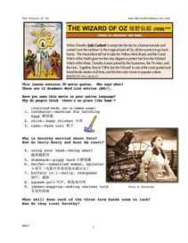 THE WIZARD OF OZ, Whole-Movie English (ESL) Lesson (with Simplified Chinese)   eBooks   Education
