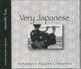 kojo no tsuki - original backing track