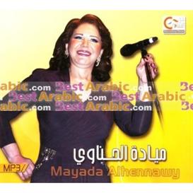 Mayada Alhennawy - All Songs | Music | World