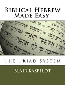 Biblical Hebrew Made Easy: The Triad System | eBooks | Religion and Spirituality