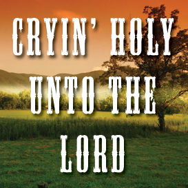 Cryin' Holy Unto The Lord Backing Track | Music | Acoustic