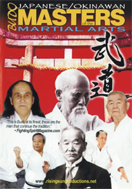 Japanese - Okinawan Masters VIDEO DOWNLOAD