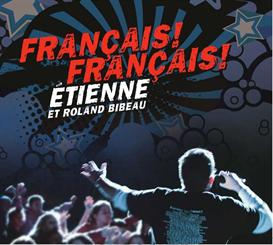 FF - Cherchez partout (la maison)! KARAOKE MP3 (instrumental version of song from the CD Francais! Francais!) | Music | Children
